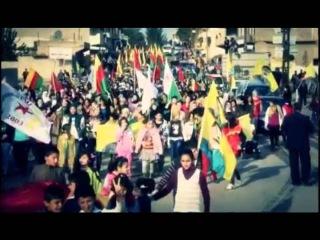 Koma Zilan ü Ferhad Mrde Em Te Bernadin Kobane .HD