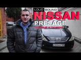 Nissan Presage - обзор автомобиля и аудиосистемы eng subs