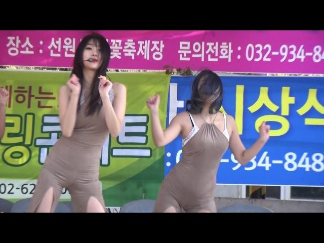 * BP라니아(1), 제5회 대한민국 논두렁 연근 김치축제... 3일차 축하공연, 가요방송... JSC-