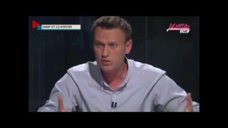 Познер Парфёнов Навальный