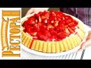 Открытый клубничный пирог с маскарпоне Kulinar24TV