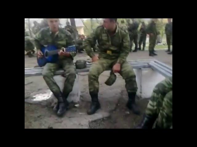 Армейские песни Проходят дни ТРОНУЛА ДО СЛЕЗ