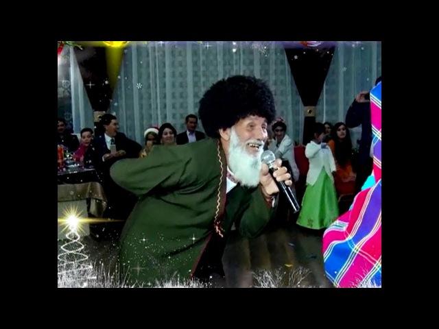 Turkmen prikol - Gelin (Yashuly aydym aydyar!) 2018