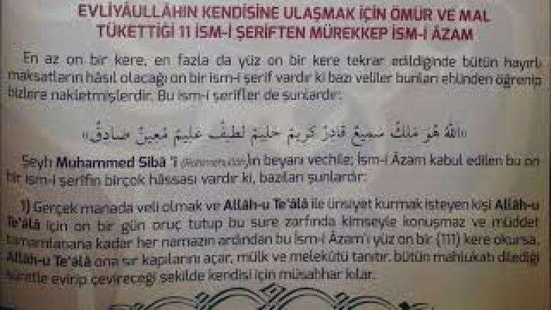 Cübbeli Ahmet Hoca GARANTİ Dualar Acil KESİN ÇÖZÜM Zikirler ÇOK FAZİLETLİ Dinle KAÇIRMA