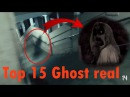 🐨💀▂▅▂★★★★★ ТОП-15 ВИДЕО С ПРИЗРАКАМИ.( Top 15 Ghost SCARY Things Caught On Video)
