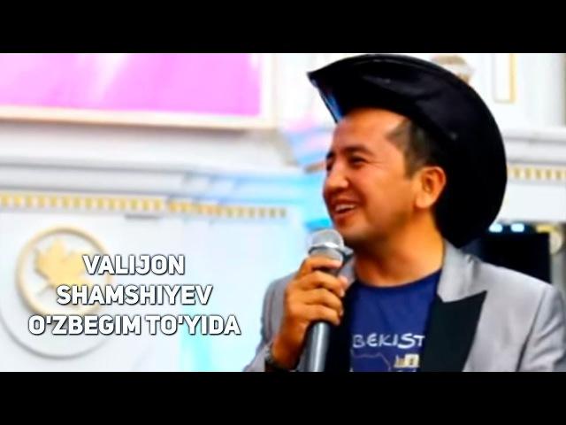 Valijon Shamshiyev - O'zbegim to'yida