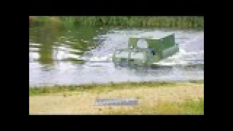 ГАЗ 34039 ГАЗушка