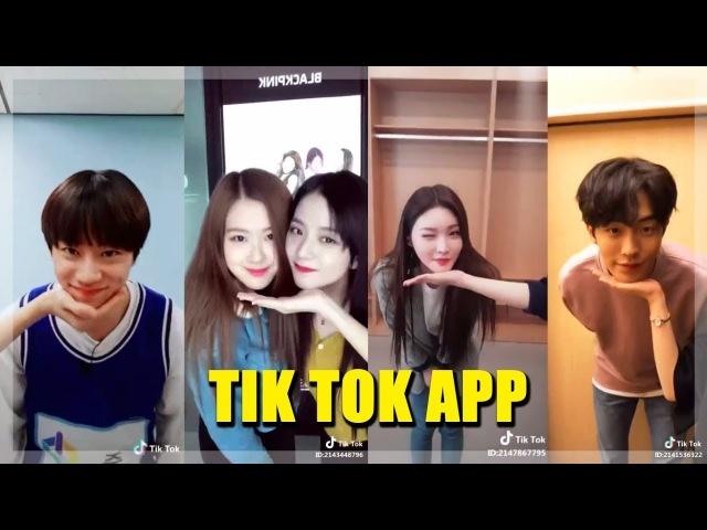 KPOP IDOLS TIK TOK APP (틱톡) - Jongsuk, Nam JooHyuk, Blackpink, iKON, WINNER, CLC, The Unit, Chungha