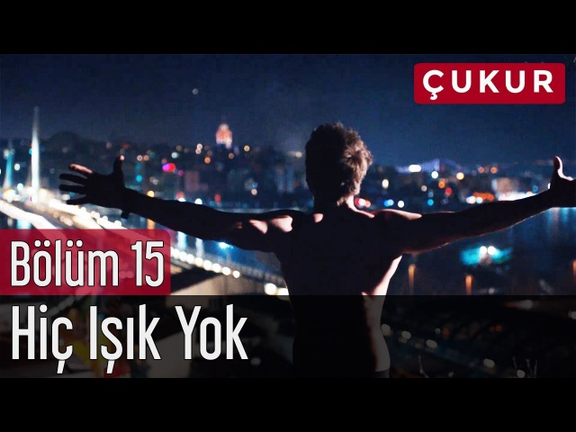 Çukur 15 Bölüm No 1 Feat Melek Mosso Hiç Işık Yok