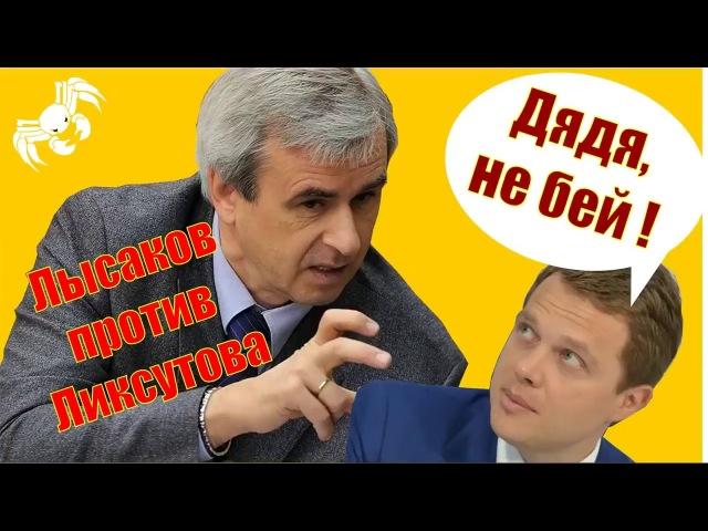 Шарашкинам конторам передали все права по БЕЗОПАСНОСТИ ПДД