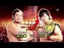 Suwama vs Miyahara (c) | Triple Crown Heavyweight Championship | 2017 | Highlights