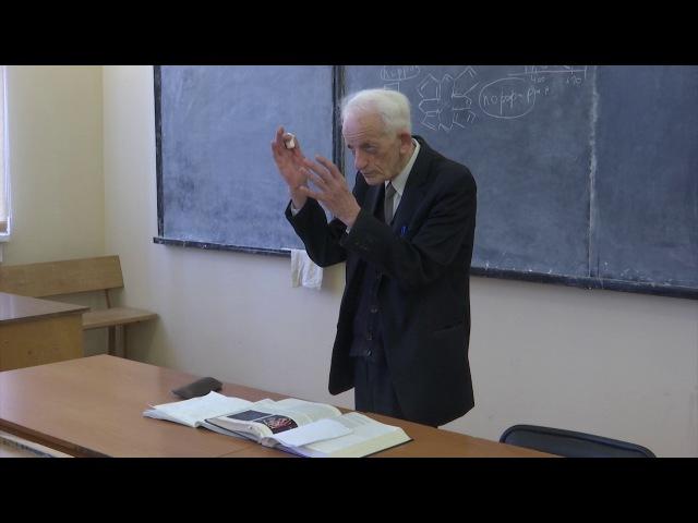 Шноль С. Э. - Введение в биоорганическую химию (Лекция 7)