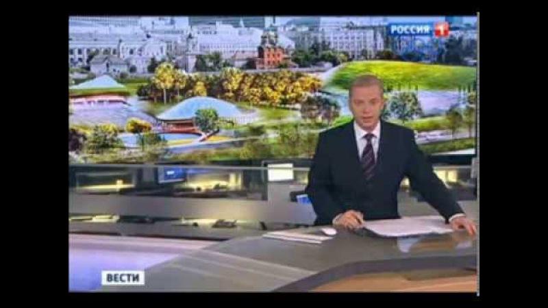 В центре Москвы появятся тундра, степь, лес и болота