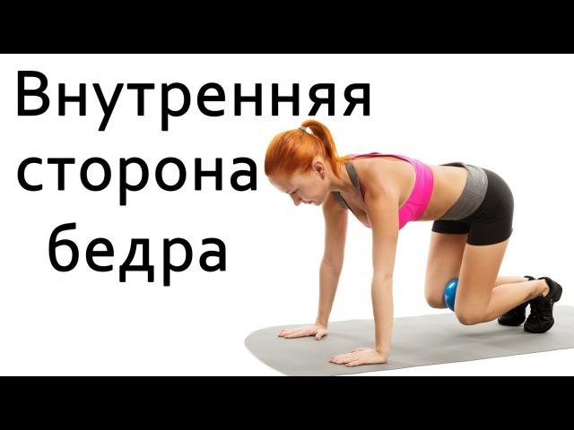 Упражнения для рук, пресса, внутренней стороны бедра | Фитнес дома с Катериной Буйда