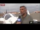 ساخت هواپیمای سبک دو نفره در سبزوار Iran build two seater light aircraft in Sabz