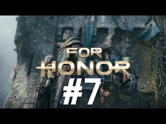 For Honor Прохождение на русском Глава 2 Викинги 7 2 1 Ответный удар смотреть онлайн без регистрации