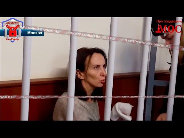 Арест главарей ОПГ черных риелторов Дипломат групп