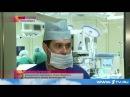 В Новосибирске врачи разбудили пациентку во время сложнейшей операции по удале