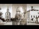 Жизнь за Веру. 1917-1918