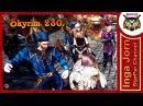 The Elder Scrolls V Skyrim SkyRe 230 🌸 Вилья 🌸 ВЕСЁЛЫЙ ШОПИНГ