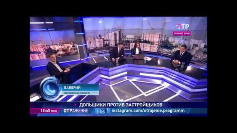 Денис Бутовичев и Кирилл Холопик: дольщики против застройщиков — кому выгодно их противостояние?