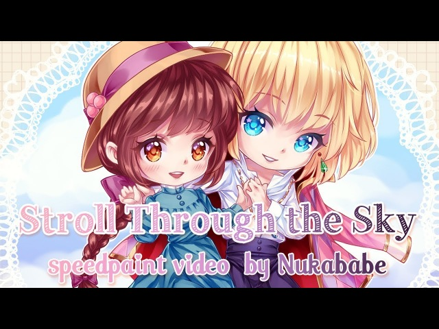 Stroll Through the Sky [Paint Tool SAI] Speedpaint by Nukababe [Patreon Learning Pack 11]