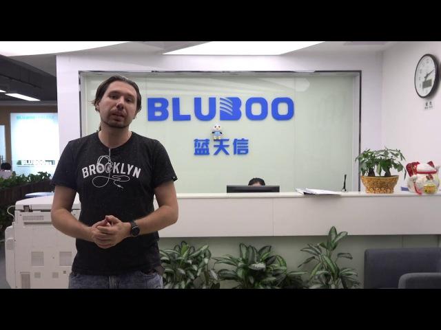 Как выглядит офис компании BLUBOO - взгляд со стороны IXBT