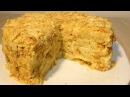 Торт Наполеон без выпечки Самый ленивый рецепт!