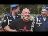 Денис Майданов ВДВ