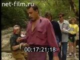 Молодой Стас Михайлов.