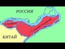 Скоро России не будет. Даже на карте! ФАКТЫ и 100 Гарантии