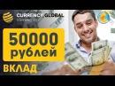 Как заработать в интернете 1250 рублей за 1 день. Заработок в интернете для новичков
