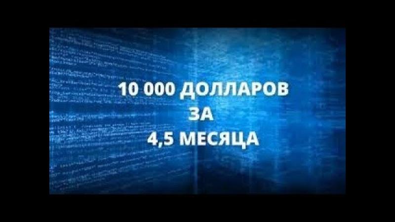 Сергей Кочерин полный обзор MASS CRYP (обзор компании, маркетинга) БОМБА