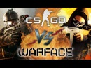 Рэп Баттл Counter Strike Global Offensive vs Warface