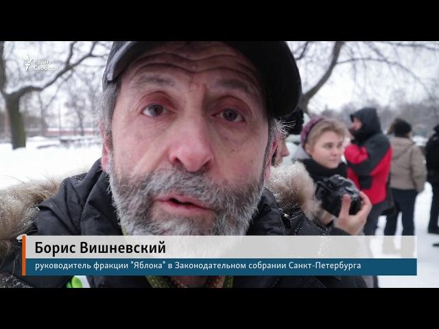 Акция против репрессий в современной России