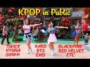 DANCING KPOP IN PUBLIC CHALLENGE - 2017 KPOP Songs Retrospective (Feat. Minzyah)