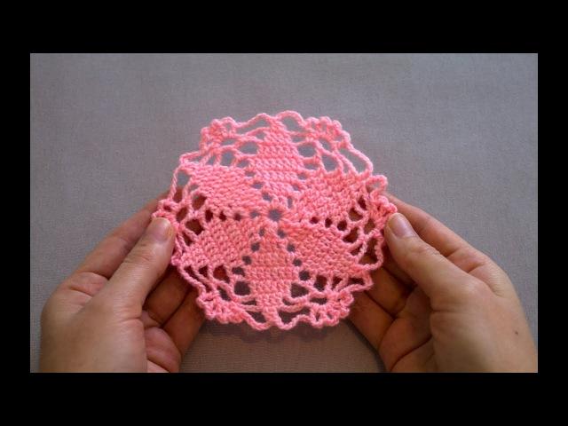 Салфетка крючком/Мотив ажурный цветок/crochet motif