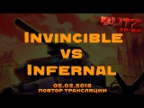 Invincible vs Infernal Блиц N 1 ХРВР, CTF Мосты 5.2.2018