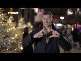 Григорий Юрченко в шоу Старфон на СТС Love