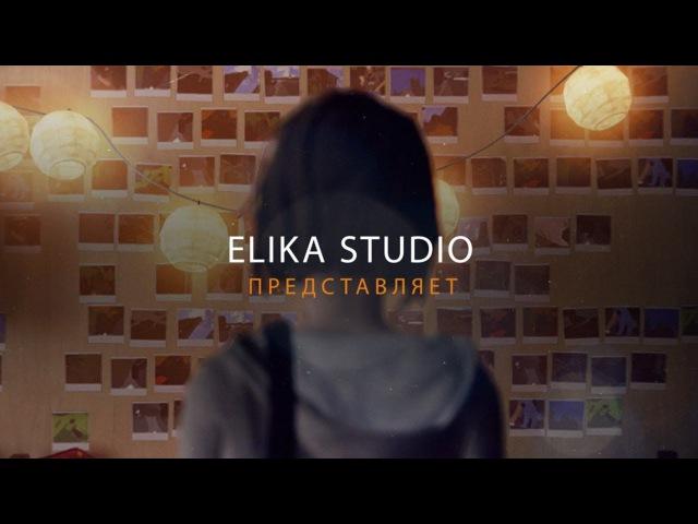 Life Is Strange. Тизер полной локализации от ElikaStudio