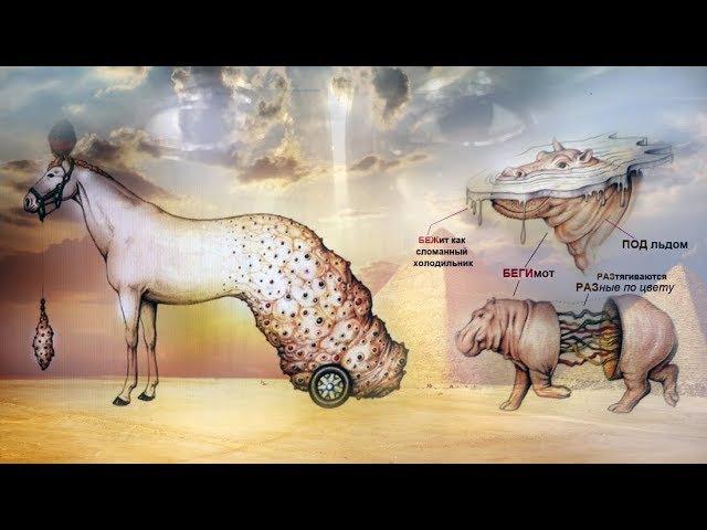Рунические Рисунки Кодекса Серафиниануса. Разбираются как Египетские Иероглифы.