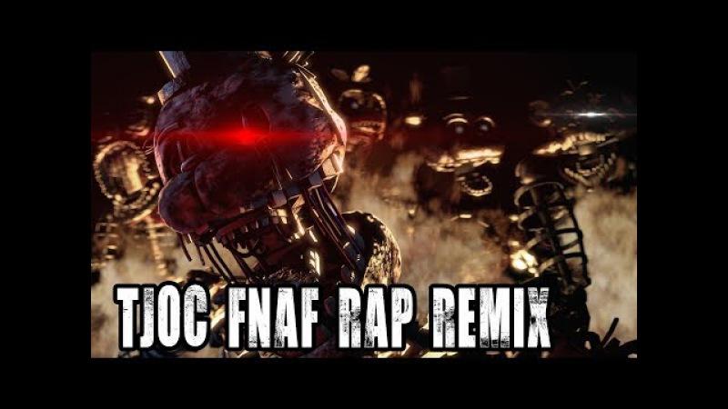 [SFM] TJOC FNAF Rap Remix (Collab)