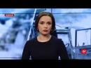 Підсумковий випуск новин за 21:00: Гроші Януковича