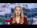 Випуск новин за 11:00: Скільки росіян перетнули українс