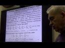 2 3 Теория сжимаемого осциллирующего ЭФИРа Магницкий Семинар Синергетика Гло