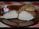 Очень вкусная куриная грудка Рецепт куриной грудки в фольге в духовке