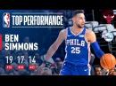 Ben Simmons Scores 19 pts, 17 rebs, 14 asts vs The Bulls