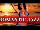 SMOOTH SAXOPHONE EVENING JAZZ SAX HOUSE CHILLOUT LOUNGE 2018 MUSIC FOR MEDITATION STUDY WORK
