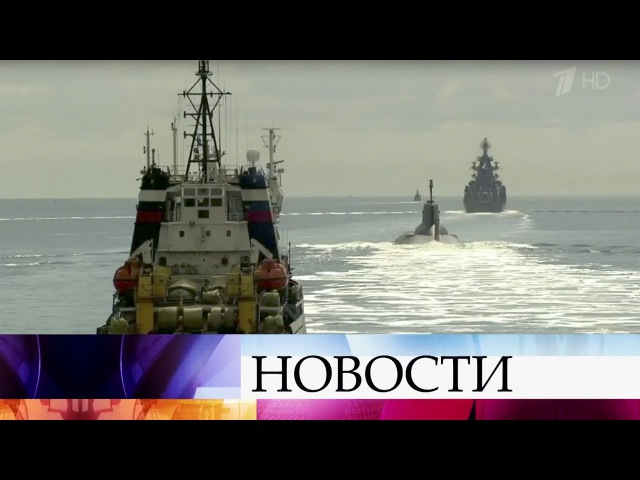 «Дмитрий Донской» и«Петр Великий» вошли вБалтийское море для участия ввоенн...