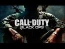 Проходим Call of Duty/ Black Ops / Part - 1